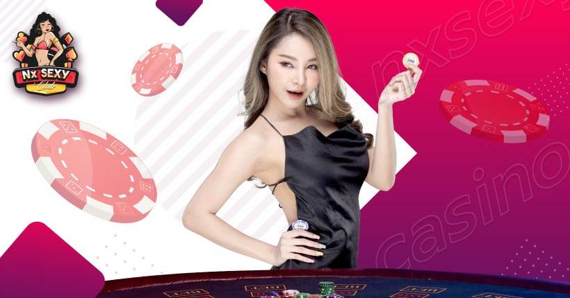 เว็บบาคาร่าออนไลน์ NX Casino