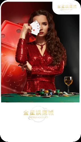 ทางเข้า Venus casino